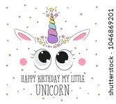 cute happy birthday unicorn... | Shutterstock .eps vector #1046869201