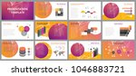 business presentation templates.... | Shutterstock .eps vector #1046883721