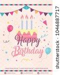 happy birthday invitation flyer.... | Shutterstock .eps vector #1046887717