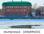 winter embankment of moscow... | Shutterstock . vector #1046896531