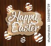 vector card with eggs. happy... | Shutterstock .eps vector #1046898739