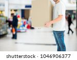 digital composite of delivery... | Shutterstock . vector #1046906377