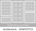decorative panels set for laser ... | Shutterstock .eps vector #1046919721
