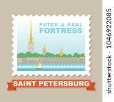 saint petersburg stamp with... | Shutterstock .eps vector #1046922085