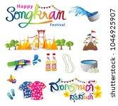 thai alphabet happy songkran... | Shutterstock .eps vector #1046925907