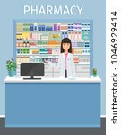 pharmacy interior design with... | Shutterstock .eps vector #1046929414