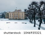 przemysl city hall in winter... | Shutterstock . vector #1046935321