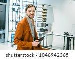 attractive young freelancer...   Shutterstock . vector #1046942365