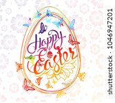 inscription happy easter around ... | Shutterstock .eps vector #1046947201