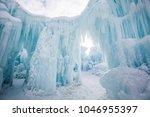 Blue Ice Castle Edmonton