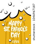 st. patrick's day greeting.... | Shutterstock .eps vector #1046967187