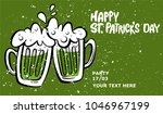 happy st. patrick's day banner. ... | Shutterstock .eps vector #1046967199