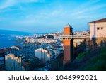 the historical elevator in... | Shutterstock . vector #1046992021