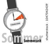 german text  summer time shift   Shutterstock .eps vector #1047042439