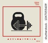 kettlebell and barbell icon | Shutterstock .eps vector #1047055609