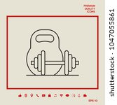kettlebell and barbell line icon | Shutterstock .eps vector #1047055861
