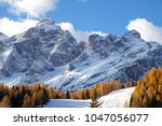 mountains snow landscape on the ... | Shutterstock . vector #1047056077