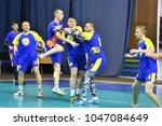 orenburg  russia   11 13... | Shutterstock . vector #1047084649