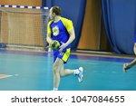 orenburg  russia   11 13... | Shutterstock . vector #1047084655