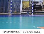 orenburg  russia   11 13... | Shutterstock . vector #1047084661