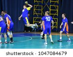 orenburg  russia   11 13... | Shutterstock . vector #1047084679
