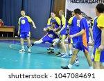 orenburg  russia   11 13... | Shutterstock . vector #1047084691