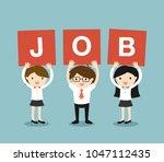 business concept  businessmen... | Shutterstock .eps vector #1047112435