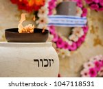 tzur shalom cemetery  israel    ...   Shutterstock . vector #1047118531