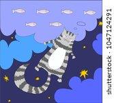 sweet dream cat | Shutterstock .eps vector #1047124291