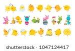 set of easter bunnies  chicks... | Shutterstock .eps vector #1047124417