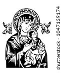 Our Lady Of Perpetual Help...