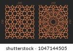 laser cutting set. woodcut...   Shutterstock .eps vector #1047144505