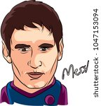 messi famous person cartoon... | Shutterstock .eps vector #1047153094