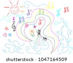 sky line singing  music notes ... | Shutterstock .eps vector #1047164509