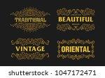 vintage swirl ornament... | Shutterstock .eps vector #1047172471