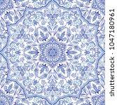 vintage seamless pattern in... | Shutterstock .eps vector #1047180961
