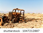 in  danakil ethiopia africa  in ...   Shutterstock . vector #1047212887