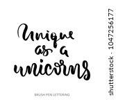 unique handdrawn lettering... | Shutterstock .eps vector #1047256177