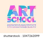 vector colorful poster with... | Shutterstock .eps vector #1047262099