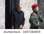 Shipka  Bulgaria   Mart 3  200...