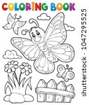 coloring book happy butterfly... | Shutterstock .eps vector #1047295525