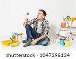 smiling fun happy man sitting... | Shutterstock . vector #1047296134