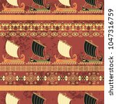 seamless pattern with ancient... | Shutterstock .eps vector #1047316759