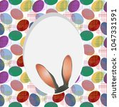 easter eggs egg with abstract ... | Shutterstock .eps vector #1047331591