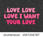 i want your love. typography... | Shutterstock .eps vector #1047336787