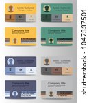 set of personal horizontal id... | Shutterstock .eps vector #1047337501