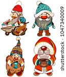 collection of vector dwarfs for ... | Shutterstock .eps vector #1047340009