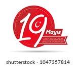 may 19 commemoration of ataturk ...   Shutterstock .eps vector #1047357814