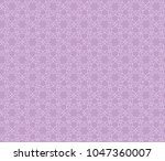 ornamental pink vector pattern  | Shutterstock .eps vector #1047360007