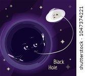 funny cartoon black hole....   Shutterstock .eps vector #1047374221